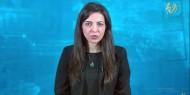نتنياهو يعين غالانت وزيرًا للتعليم في الحكومة الجديدة