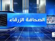 نتنياهو : الجيش جاهز للرد على التهديدات المحتملة