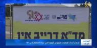 حكومة الاحتلال تصادق على مصادرة أراضي الحرم الإبراهيمي