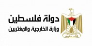 وفاة فلسطيني بفيروس كورونا في السعودية
