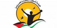 هيئة الأسرى: ارتفاع عدد المضربين عن الطعام إلى 5 في سجون المحتل