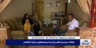 خلافات سياسية وتقارير كيدية تحرم الموظفين من قوت أطفالهم