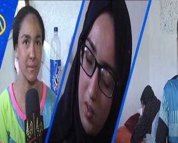 """خاص بالفيديو   """"عائلة الحلبي"""" تواجه المرض والتنمر في غزة ببصيص من الأمل"""