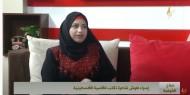 بالفيديو   إسراء علوش.. شاعرة فلسطينية تكتب للقضية