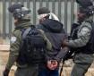 جيش الاحتلال يعتقل 4 مواطنين من جنين وطولكرم