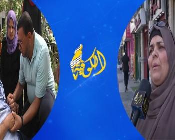 خاص بالفيديو|| أزمة الرواتب تنذر بكارثة مجتمعية في غزة
