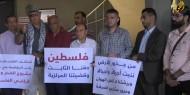 خاص بالفيديو   مثقفون وفنانون يطالبون بدعم القضية الفلسطينية