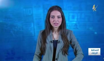 الضم سيدهور مكانة إسرائيل على شتى المستويات