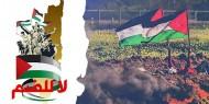 """خاص بالفيديو   فصائل منظمة التحرير ترفع شعار """"الكفاح المسلح"""" للرد على خطة الضم"""