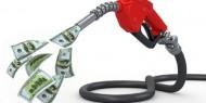 هيئة البترول تعلن أسعار المحروقات لشهر سبتمبر