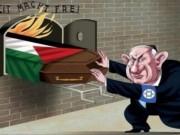 فلسطين!!!
