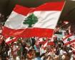 """""""الجمهورية"""": لبنان سيدخل مرحلة صعبة ومعقدة على كل المستويات تؤدي للانهيار"""