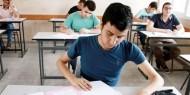 السبت المقبل.. إعلان نتائج الثانوية العامة على موقع وزارة التربية والتعليم