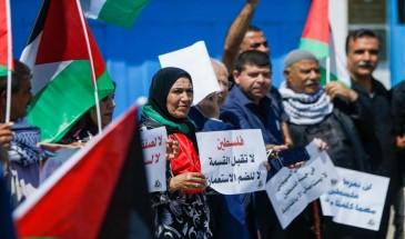 رفض شعبي لمخططات الضم الإسرائيلية