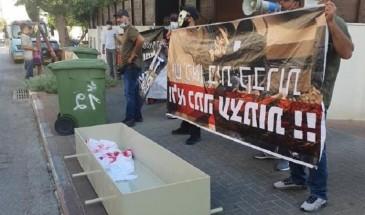 """تظاهرة في تل أبيب ضد هدم مقبرة الإسعاف بـ""""يافا"""""""