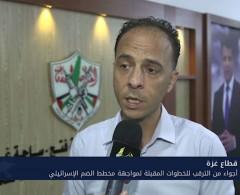 أجواء من الترقب للخطوات المقبلة لمواجهة مخطط الضم الإسرائيلي