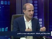 خطة سرقة أراض الضفة.. نتنياهو يفوت موعد بدء الضم