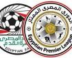 فيروس كورونا يهدد الكرة المصرية