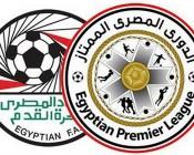الدوري المصري يعود في السابع من أغسطس المقبل