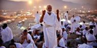 """الصحة السعودية: لا إصابات بفيروس """"كورونا"""" بين الحجاج"""
