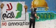 بالفيديو   دور الفن في الدفاع عن القضية الفلسطينية