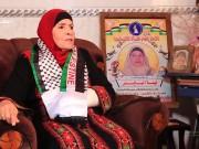 نهلة البايض... أول أسيرة فلسطينية محررة