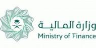 السعودية: جمعنا 8.495 مليار ريال ضمن برنامج صكوك خلال شهر يونيو