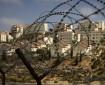 إسرائيل تصادق على إقامة 240 وحدة استيطانية جديدة في القدس المحتلة