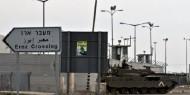 قوات الاحتلال تعتقل الشاب عبد الله الدغمة من غزة عبر معبر إيرز