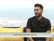 خاص بالفيديو|| فلسطيني يتمتع بموهبة فنية في تقليد الأصوات