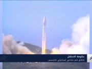 إطلاق قمر صناعي إسرائيلي للتجسس