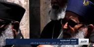 الأوقاف المسيحية في باب الخليل.. معركة مستمرة مع الاحتلال