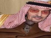 السعودية تعلن وفاة الأمير خالد بن سعود