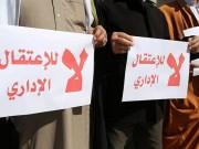 وقفة احتجاجية في جنين دعمًا للأسيرين مجاهد ومحمود السعدي