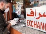 أزمة ارتفاع الدولار تفتك باللاجئين الفلسطينيين في المخيمات