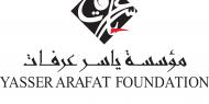 """فتح باب الترشيح لـ """"جائزة ياسر عرفات للإنجاز"""" للعام 2021"""