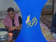 """""""إسلام وإيمان"""" زوجان يبيعان الخبز المنزلي من أجل لقمة العيش"""