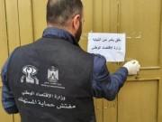 اقتصاد غزة: حماية المستهلك نظمت 273 زيارة تفتيشية على المحال التجارية