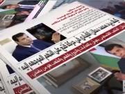 أبرز ما خطته الأقلام والصحف 13/8/2020