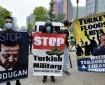 تظاهرات أمام الاتحاد الأوروبي في بروكسل رفضًا للتدخل التركي في ليبيا