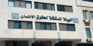 الهيئة المستقلة تدين اعتقال صحافيين في غزة