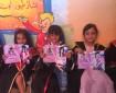 بالصور|| مجلس المرأة ينفذ حفل تكريم لأطفال الروضة في المحافظة الوسطي