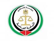 نيابة غزة: حققنا في 186 قضية منها 56 تداول شائعات وأخبار كاذبة