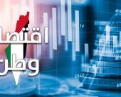 واقع القطاع السياحي في ظل موسم عيد الأضحى المبارك