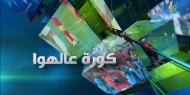 تشامبيونز .. تتربع على عرش أكاديميات كرة القدم في فلسطين