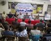 صور|| تيار الإصلاح يعقد ندوة سياسية في غزة