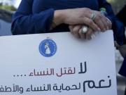 فيديو|| أهمية قانون حماية الأسرة في فلسطين