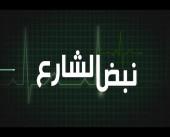 هدوء حذر في غزة ومخاوف من عودة التوتر
