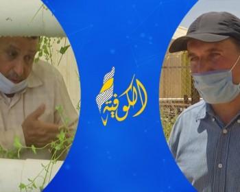 خاص بالفيديو|| لاجئون سوريون في مخيم الزعتري يحولون الصحاري إلى مزارع غناء