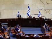 الكنيست الإسرائيلي يرفض إجراء تعديلات على قانون القومية